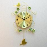 鐘錶掛鐘客廳靜音個性家用小鳥時鐘創意現代裝飾大氣臥室時尚掛錶 夏洛特 LX
