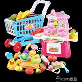 兒童購物車玩具女孩超市推車過家家寶寶迷你廚房玩具套裝YYP CIYO黛雅