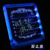 熒光板 創意熒光留言板寫字板書寫板led手寫板電子發光黑板廣告牌兒童 CP2461【野之旅】