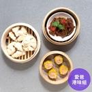 愛爸港味組 豉汁蒸鳳爪500克/包+蠔油...