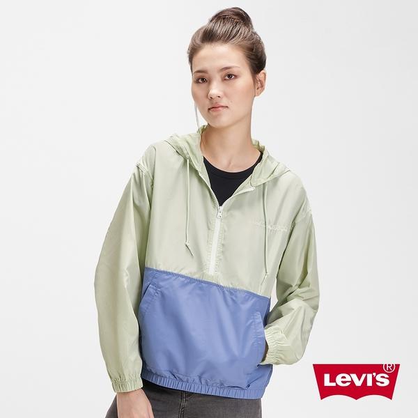 Levis 女款 機能系運動帽T外套 / 半開式拉鍊 / 側口袋 / 青蘋綠