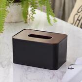 創意抽紙盒廁所紙巾盒原木紙抽盒簡約家用客廳餐巾紙盒車載紙巾盒【米娜小鋪】