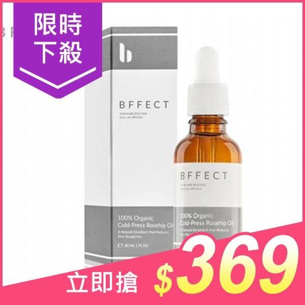 BFFECT 100% 有機冷壓萃取玫瑰果油 30ml