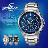 CASIO 卡西歐 手錶專賣店 EDIFICE EFR-527D-2A 男錶 不鏽鋼指針錶帶 計時碼表 日期顯示 防水