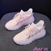 椰子鞋運動鞋女ins百搭2021年春季新款透氣軟底小白輕便跑步休閒椰子鞋 JUST M