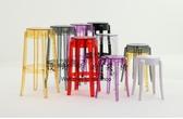 設計師椅子透明椅亞克力吧椅酒吧凳 簡約時尚創意塑料高腳椅凳子ATF 雙12購物節