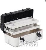 三層塑料工具箱 家用收納盒手提式車載多功能折疊工具箱 QX12193 『男神港灣』
