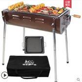 燒烤爐 大號燒烤爐 戶外便攜全套家用5人以上加厚木炭bbq工具無煙燒烤架igo 維科特3C