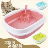 貓砂盆加大號半封閉式貓廁所膨潤土貓沙盆貓咪用品貓屎盆送貓砂鏟