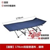 折疊床 加固防凹折疊床辦公室單人床午睡午休床躺椅簡易陪護床便攜T