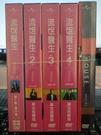 挖寶二手片-0019-正版DVD-影集【流氓醫生 第1+2+3+4+5季 系列合售】-(直購價)