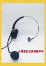 980元電話耳機 降躁 客服行銷人員專用電話耳機商 國洋TENTEL K-361