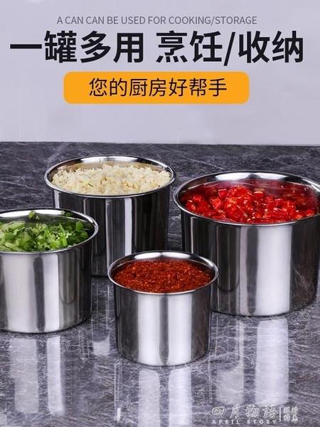 調料盒罐子調味罐不銹鋼圓形桶盅缸佐料豬油油罐味盅廚房帶蓋家用