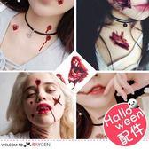 萬聖節仿真恐怖傷口系列紋身貼 貼紙