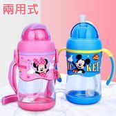 STAR BABY-正品 迪士尼明星人物米奇/米妮/CARS 可替換兩用式 雙柄學習杯 / 背帶水壺 400ML
