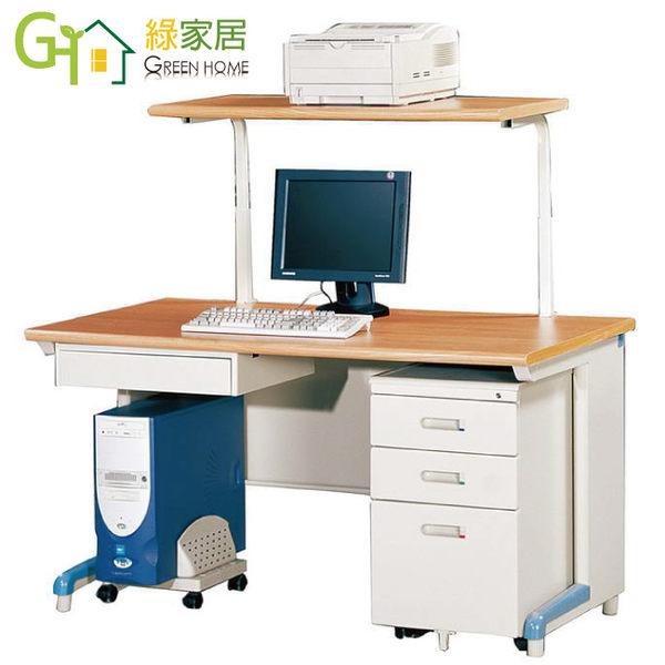 【綠家居】波克4.7尺辦公桌組合(鍵盤架+活動櫃+桌上架)