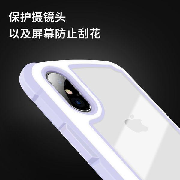四角防摔 iPhone X XR Xs Max 6 6S 7 8 Plus 手機殼 純色 矽膠軟邊 透明背板 玻璃殼 保護殼