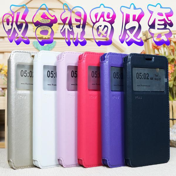 【Roar】三星 SAMSUNG Galaxy S8 G950 5.8吋 吸合視窗皮套/側開插卡手機套/斜立支架保護殼/隱藏磁扣-ZX