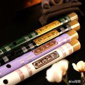 笛子初學樂器/一節白紫色學生成人橫笛苦竹笛  JL1937『miss洛雨』TW