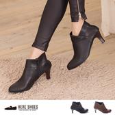 [Here Shoes]2色  小側開皮革質感 打造完美腳踝 OL知性必備 中細跟短靴 ◆MIT台灣製─KDW6879