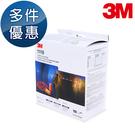 【醫碩科技】3M 圓錐型軟式耳塞海棉耳塞 100副/盒 送耳塞盒一個 免運 多盒更優惠 1110*100