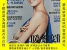 二手書博民逛書店罕見嘉人雜誌期刊便攜版2009年1月刊Y433621 出版2009