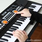 響的美多功能電子琴兒童玩具初學入門3-6-12歲女孩玩具49鍵鋼琴QM 美芭