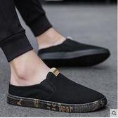 半拖鞋帆布包頭半拖鞋男潮一腳蹬懶人鞋夏季小白板鞋網紅拖鞋無后跟半托 芊墨左岸