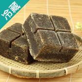 【台灣】黑糖青草茶磚500G/塊【愛買冷藏】