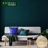 防水墻布無縫全屋臥室客廳背景墻現代簡約壁布家用素色壁紙【白嶼家居】