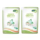 【愛吾兒】 Nac Nac 奶瓶蔬果洗潔精補充包-600mlX2