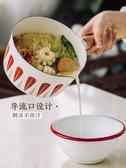 特惠小奶鍋琺瑯日式單柄搪瓷奶鍋熱牛奶鍋家用輔食鍋電磁爐通用小湯鍋