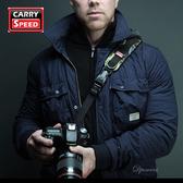 ▶滿件折百 CARRY SPEED 2014 新版 速必達 FS-2 迷彩色 快速背帶 快槍手 相機背帶 德寶光學 6期0利率
