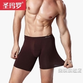 運動內褲男士莫代爾四角五分褲大尺碼平角內褲速幹運動加長版緊身跑步防磨腿