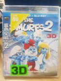 影音專賣店-Q00-201-正版BD【藍色小精靈2 3D+2D】-藍光動畫