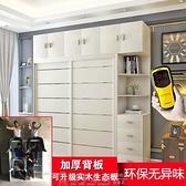 衣櫃收納 衣櫃簡約現代經濟型實木板式成人組裝臥室雙人衣櫥推拉門組合櫃子 DF 維多原創