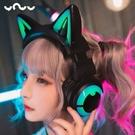 無線藍牙貓耳耳機頭戴式可愛學生女火線妹同款音樂耳機被動降噪快速出貨