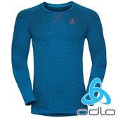 ODLO 瑞士 男 戶外運動型圓領 長袖上衣『深藍/水晶藍』312382 排汗 透氣 乾爽 吸濕 快乾