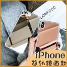 鏡面簡約素殼 蘋果 i12 Pro iPhone 12 Promax i11 Pro max 軟邊手機殼 防摔防刮 保護套 透明邊框