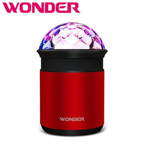 Wonder 旺德 WS-T015U (藍牙) 隨身音響 紅