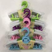 歐潤哲 可伸展兒童衣架 塑料嬰兒晾衣架新生兒小孩衣撐子家用
