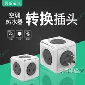 無線16A轉16安10轉換器10A大功率熱水器插頭多功能一分二空調插座