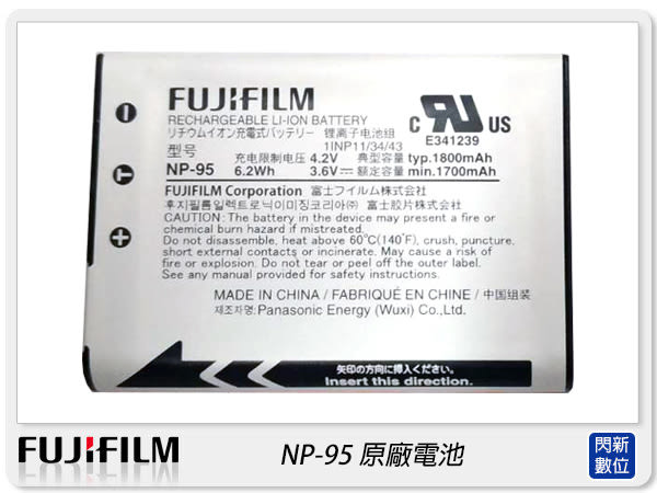 FUJIFILM 富士 NP-95 原廠鋰電池(NP95)X70/X30/X100/X100S/X100T可用