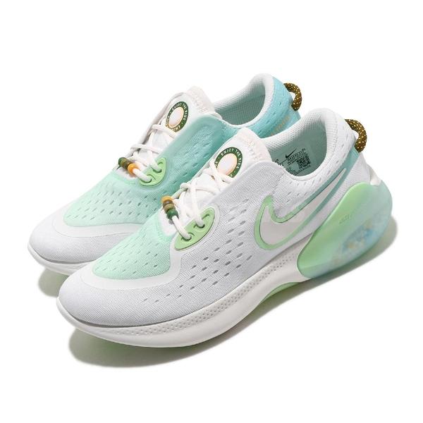 Nike 慢跑鞋 Wmns Joyride Dual Run 白 綠 女鞋 慢跑鞋 運動鞋 【ACS】 DA1843-111