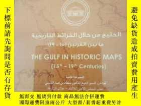 二手書博民逛書店the罕見gulf in historic maps(15-19