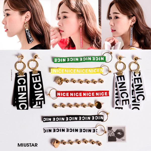 ★現貨★MIUSTAR 韓國個性誇張字母緞帶串珠耳環(共7色)【NE2562T1】