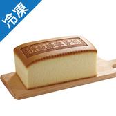 精緻蜂蜜蛋糕 /條(18cm)【愛買冷凍】