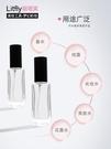 Litfly【2個裝】玻璃噴霧香水瓶化妝...