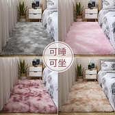 客廳地毯 北歐ins地毯臥室家用大面積網紅可愛毛絨客廳茶几床邊鋪滿地墊子【快速出貨】