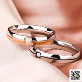 情侶戒指 愛戀知心情侶對戒鈦鋼時尚鑲鑚戒指韓版個性男女款戒子可刻字 玫瑰女孩